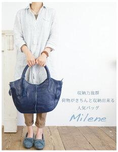Milene(ミレーヌ)ネイビー