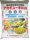 【送料無料】有機化成肥料 アカギユーキ888 粒状 20kg