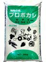 【送料無料】有機肥料 プロボカシ 20kg