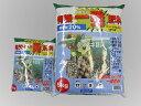 有機一発肥料 タマネギ類用 5kg
