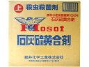 【28年度販売開始】【送料無料】石灰硫黄合剤 10L