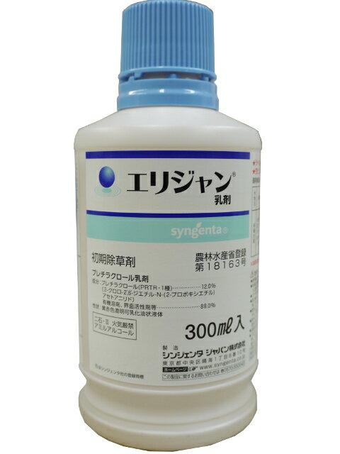 エリジャン乳剤 300ml