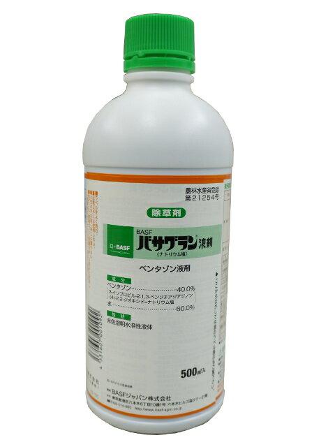 【送料無料】バサグラン 液剤 500mlX20本