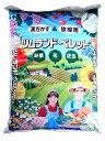 【新商品】【送料無料】生薬粕 有機肥料 ツムランドペレット 15kg