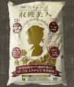 楽天農援 楽天市場店【新商品】【送料無料】有機肥料 収穫美人 33L(約13kg)