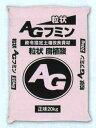 【送料無料】粒状腐食酸 AGフミン 20kg