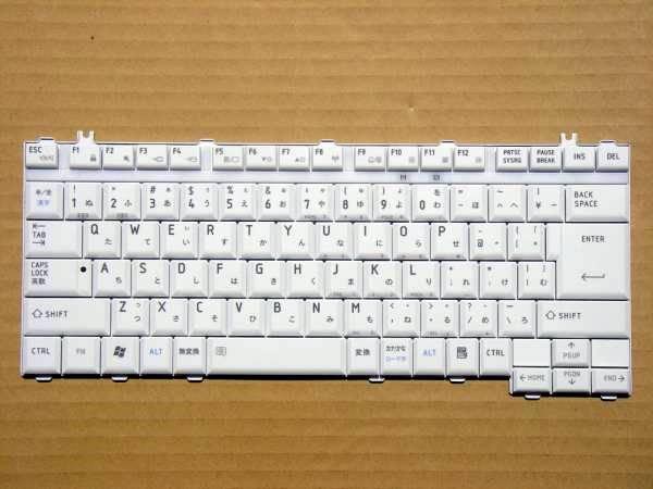 dynabook AX/5*H、AXE/53HE、AX/5*J、TX/6*H、TXE/68HE、TX/6*J、SatelliteTXW/67JW キーボード白