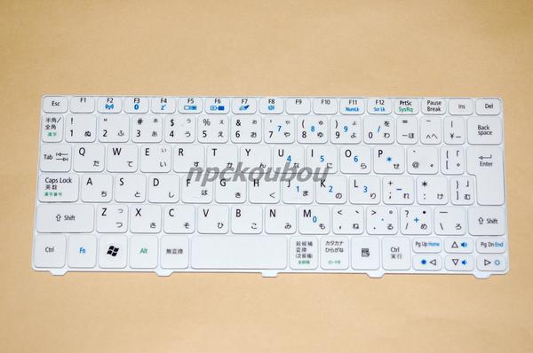 新品■Acer Aspire One D270,533,255E,D255日本語キーボード 白