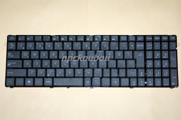 ■新品■asus UX50V -XX017C XX017CS用キーボード