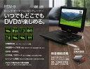 【YDKG-kd】【05P03Dec16】【送料無料】9インチ・3電源/録音機能搭載ポータブルDVDプレーヤー(FL-9TV)