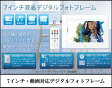 【YDKG-kd】【532P15May16】7インチ液晶・動画対応デジタルフォトフレーム(DS-DA720WH)