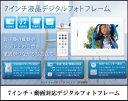 【05P03Dec16】【YDKG-kd】【送料無料】7インチ液晶・動画対応デジタルフォトフレーム(DS-DA720WH)
