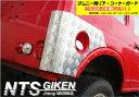 ジムニー ja11 パーツ カスタム jimny ジムニーバン(ワゴン)用リアコーナーガード 適用車種:SJ30SJ40JA71JA11JA22