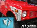 Jimny ジムニー ja11 パーツ カスタム ジムニー用フロントコーナーガードType3 適用車種SJ30JA71JA11 jimny