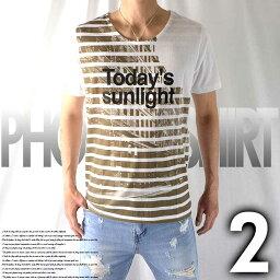 【ブラインドの様な斬新な構図がセンスを魅せる】 Tシャツ ボーダー Tシャツ Uネック Tシャツ 半袖 フォトTシャツ プリントTシャツ カットソー 半袖Tシャツ ロゴ 風景 【02P18Jun16】【0824楽天カード分割】【7000円以上で 送料無料】
