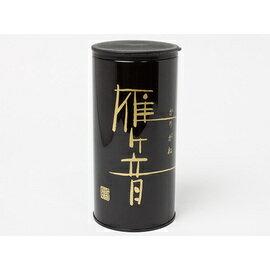 <ワケあり処分特価>茶筒 (かりがね)chazu_s23 お茶のふじい・藤井茶舗