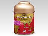 【あす楽対応】紅茶 ロイヤルキーモン (紅茶リーフ・缶入り ) L-RK/お茶のふじい・藤井茶舗
