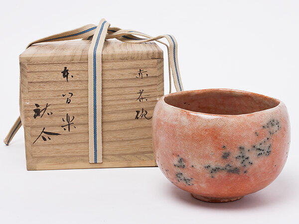 【送料無料】本間祐介 作 赤茶碗 honmayusuke-02お茶のふじい・藤井茶舗