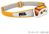 PETZL(ペツル) HEADLAMPS ティカ XP/Turmeric (E99HMI) [0031_E99HMI] ヘッドランプ ヘッドライト ランタン 懐中電灯 登山 キャンプ アウトドア 旅行用品 釣り ライト スポーツ LEDタイプ アウトドアギア