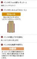 mont-bell(モンベル)バランスライト40/BK入荷目安10月中旬から下旬頃1123882