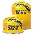 primus(プリムス) ノーマルガス(小) (IP-250G) [0013_IP-250G] 燃料(アウトドア) 登山 キャンプ アウトドア 旅行用品 釣り スポーツ レギュラー ガス アウトドアギア