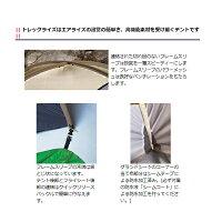 Ripen(ライペンアライテント)トレックライズ2【smtb-MS】メーカー品番:0320200