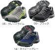 mizuno(ミズノ) WAVE ADVENTURE GT/14(ネイビーXグレー)/26.5 5KF380ウォーキングシューズ メンズ靴 靴 アウトドアスポーツシューズ アウトドアギア