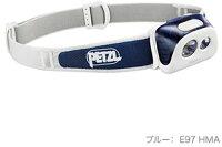 【送料無料】PETZL(ペツル)ティカ+/BlueE97HMA