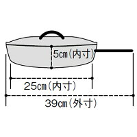 UNIFLAME(ユニフレーム)スキレット10インチメーカー品番:661062