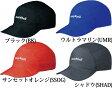 mont-bell(モンベル) GORE-TEX バードビルキャップ/BK/S/M 1128508帽子 ウエア アウトドア ウェアアクセサリー キャップ・ハット アウトドアウェア