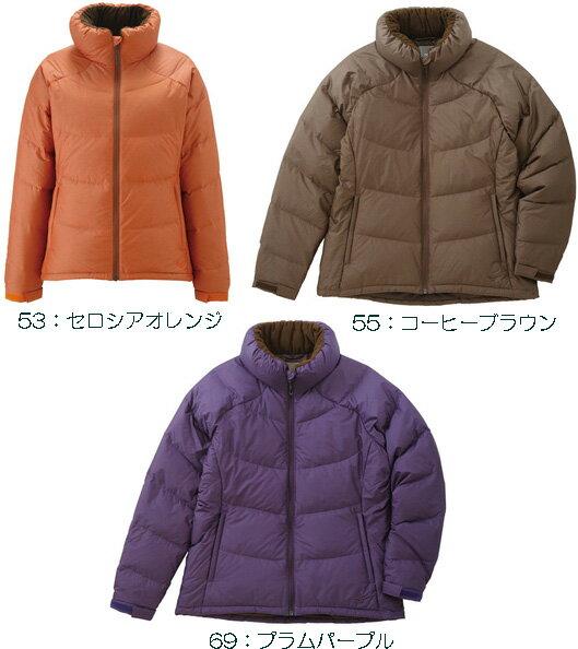 mizuno(ミズノ) BTRGダウンMWジャケット/53/M A2JE4751ジャケット アウトドアウエア レディースファッション ダウンジャケット ダウンジャケット女性用 アウトドアウェア