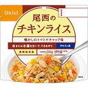 尾西食品 アルファ米 チキンライス1食入ご飯 非常食 防災関連グッズ ご飯・おかず・カンパン ごはん系 アウトドアギア