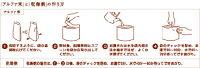 尾西食品アルファ米赤飯1食入りメーカー品番:11223344