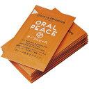 ORALPEACE(オーラルピース) クリーン&モイスチュアミニパック/オレンジ/2g 61213オレンジ 除菌剤 柔軟剤 洗濯用洗剤 便利グッズ 便利グッズ アウトドアギア