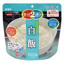 ★エントリーでポイント10倍!サタケ マジックライス 非常用保存食 白飯 800691ご飯 非常食 ...