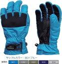 AXESQUIN(アクシーズクイン) Ms Rain Glove/ネイビー(N00)/M RG3553レインウエア ウエア アウトドア レイングローブ アウトド...