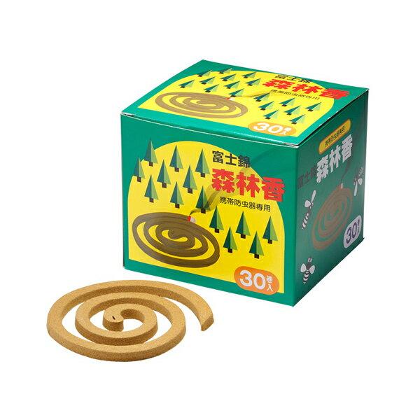 富士錦(フジキン) 森林香(黄色) 01106防...の商品画像