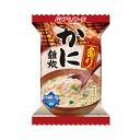 AMANO(アマノフーズ) 炙りかに雑炊 77877ご飯 非常食 防災関連グッズ ご飯・おかず・カン...