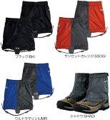 mont-bell(モンベル) GORE-TEX ライトスパッツショート/SHAD/L (1129431) [0018_1129431] レインウエア 雨具 アウトドアウエア 旅行用品 釣り ウエア スポーツ ショートスパッツ スパッツ レインギア アウトドアウェア