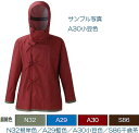 AXESQUIN(アクシーズクイン) カグヤ/アズキイロ(A30)/L (RS1146) [0174_RS1146] レインジャケット レインウエア ウエア ア...