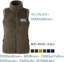 MOUNTAIN EQUIPMENT(マウンテン・イクィップメント) Ws Classic Fleece Vest/ダークイエロー(D39)/M 422314フリース アウター レディー..