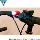 Seattle Sports(シアトルスポーツ) SSブレーザーRDLEDRD 12570063フロント用 ランプ ライト 自転車アクセサリー アウトドアギア