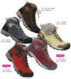 TrekSta(トレクスタ) NESTカラコルムGTX/レッド100/240 (EBK512) [0087_EBK512] メンズ 登山靴 トレッキングシューズ アウトドアシューズ 旅行用品 釣り ブーツ 靴 スポーツ トレッキング用 シューズ アウトドアギア