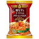 AMANO(アマノフーズ) 三ツ星キッチン 焼なすとトマトのクリームパスタ 78224非常食 防災関...
