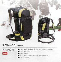 Mountain.DAX(�ޥ���ƥ���å���)���̸���50%OFF���ץ졼30/���㥳����DM-802