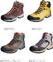 TrekSta(トレクスタ) FP-0504 HI GTXライト/YW400/260 (EBK167) [0087_EBK167] メンズ 登山靴 トレッキング...