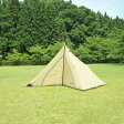 UNIFLAME(ユニフレーム) REVOルーム4プラス (680896) [0001_680896] ドーム型テント キャンプテント テント 山岳 登山 アウトドア 旅行用品 釣り タープ スポーツ キャンプ4 キャンプ用テント テント・タープ アウトドアギア