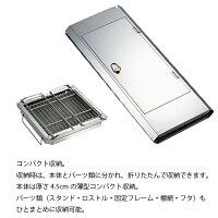 UNIFLAME(ユニフレーム)フォールディングスモーカーFS-600メーカー品番:665916