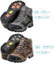 mizuno(ミズノ) WAVE NAVIGATION/56(ブラウンXイエロー)/26.5 19KM150ブーツ 靴 トレッキング トレッキングシューズ トレッキング用 ア..