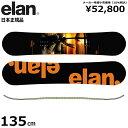 ☆[135cm]20 ELAN MAHALO スノーボード ...